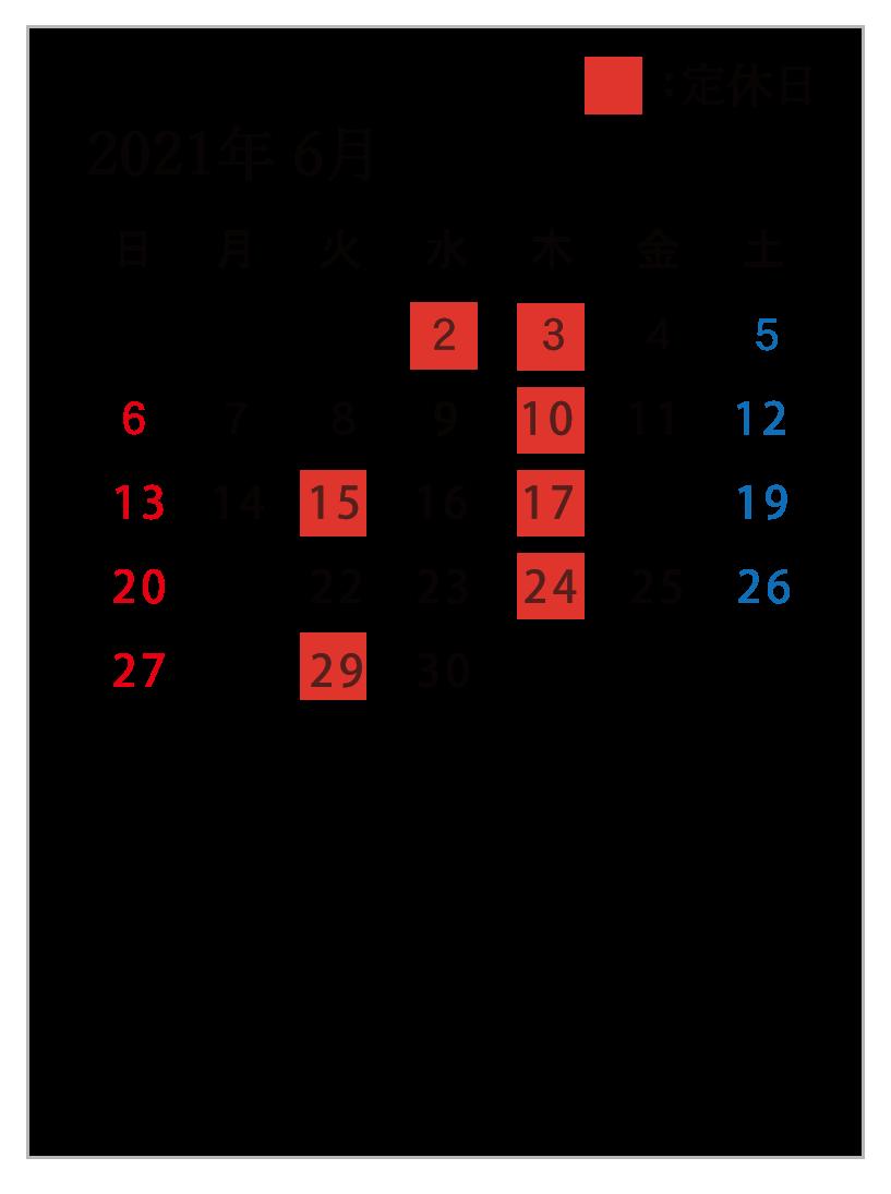 おきな堂営業日カレンダー6月